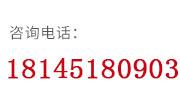 服務熱線(xian)